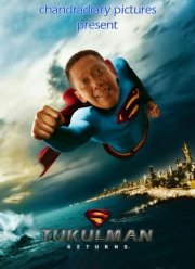 tukul superman